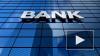 Банки снизили уровень одобрения по кредитам до минимума