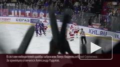 ЦСКА проиграл «Торпедо» в Кубке Гагарина