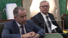 Дефицит региональных бюджетов достиг 213 млрд рублей
