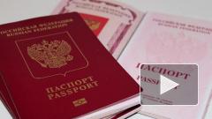 В России изменятся правила предоставления российского гражданства
