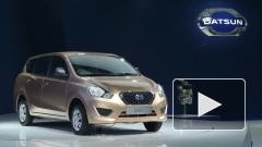 Datsun официально представила новый серийный хэтчбек