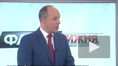 В отношении спикера Верховной рады Украины возбудили уголовное дело