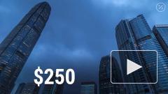 Мировой долг может достичь $272 трлн к концу года