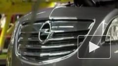 General Motors закрывает два завода в Европе: в Англии и Германии