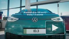 Электромобиль Volkswagen ID.3 установил мировой рекорд