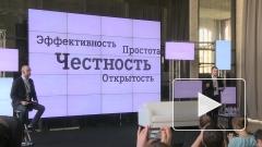 Tele2 запустила новую рекламную концепцию