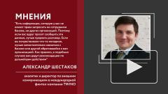 Мошенники придумали новую схему обмана россиян по телефону