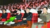 Лидер Северной Кореи Ким Чен Ын женился