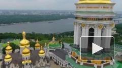 На Украине прекратиласвое существование автокефальная православная церковь