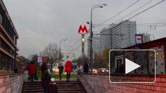 Шесть новых станций метро открылись в Москве