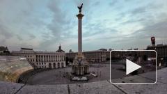 Украинцы рассказали об отношении к происходящему в стране