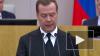Медведев заявил о прекращении экспорта нефти на территорию ...