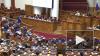 Путин выступит с посланием Федеральному собранию 15 янва...