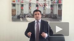 МИД Украины заявил о готовности ввести визовый режим с Россией