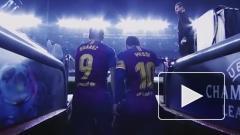 УЕФА опубликовала расписание Лиги чемпионов сезона 2020/21