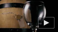 Роскачество назвало лучшие вина России