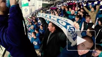 Люк Уилкшир «заряжает» на фанатской трибуне «Динамо»