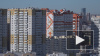 Строительство жилья в I квартале снизилось на 5,6%