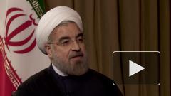 Роухани заявил о возможности переговоров с США только после отмены санкций