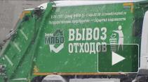Как в Петербурге сортируют отходы  и что ждать от мусорной реформы?