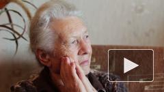 Эксперт заявила о возможном сокращении пенсионного возраста в России