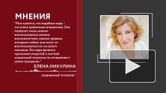 В России начнут уведомлять граждан о праве на меры соцподдержки