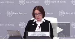 Банк России не будет продлевать прием карт с истекшим сроком действия