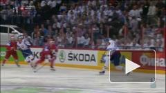 Сборная России одолела команду Словакии и стала чемпионом мира по хоккею