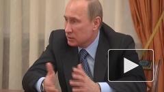 Президент Путин впервые прокомментировал закон о митингах