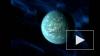 Найдена замена Земли