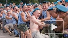 Празднование Дня ВДВ перекроет движение в центре Петербурга