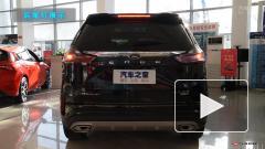 Ford представил обновленный кроссовер Edge Plus для китайского рынка