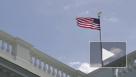 В конгрессе США начались слушания по импичменту Трампа