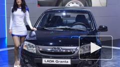 Lada Granta Sport будет стоить от 429 тыс рублей