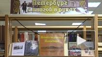 Год литературы. Можно ли вернуть России статус самой читающей страны в мире?