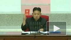Лидер Северной Кореи Ким Чен Ын получил вторую новую должность за неделю