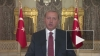 Эрдоган заявил об отсутствии препятствий для «Турецкого ...