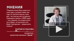 Эксперт прокомментировал слова Белоусова о спаде экономики