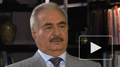 Силы Хафтара грозят Анкаре крупнейшей воздушной битвой в истории Ливии
