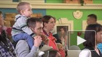 """""""Привет, малыш!"""". В Петербурге прошел фестиваль для пап, мам и их детей."""