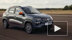 Dacia представила доступный электрокар Spring