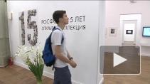 15-летие Росфото. Фестиваль медиаискусства в Александрин ...