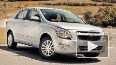 Chevrolet летом начнет продажи в России седана Cobalt, который станет конкурентом Renault Logan