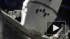 NASA опубликовало видео стыковки частного космического ...