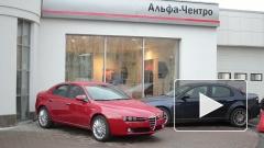 В России начались официальные продажи Alfa Romeo