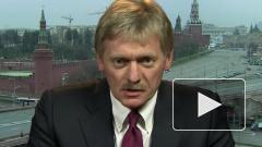 Дмитрий Песков: Зеленскому лучше жать руку Путину без вопросов о Крыме