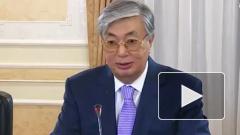Президент Казахстана высказался о воссоединении Крыма с Россией