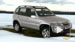 Chevrolet Niva подорожает на 5-6 тыс. рублей