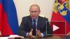 Кремль пока не принимал решение об открытии границ ...