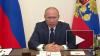 Путин попросил учитывать мнение врачей при рассмотрении ...
